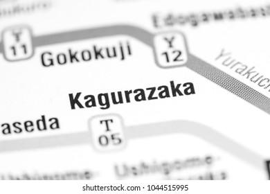 Kagurazaka Station. Tokyo Metro map.