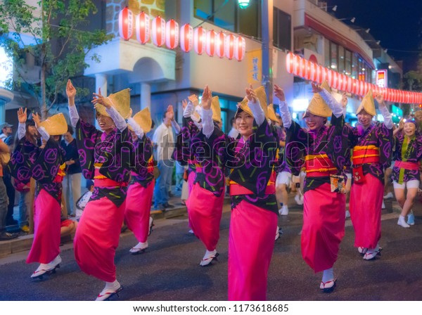 Kagurazaka, Tokyo / Japan - July 25th 2014:  Awaodori Festival in Kagurazaka, dancers perform the traditional dance of Awa-Odori by night in the streets.