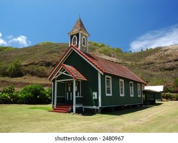 Kahakuloa Congregational Church in Maui Hawaii