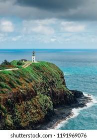 KAILUA, HAWAII - AUGUST 12, 2018: Kailua Lighthouse in Hawaii