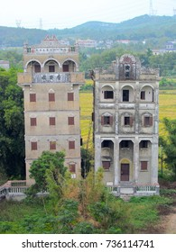 Kaiping Diaolou watchtower in Chikan Unesco world heritage site Guangdong China