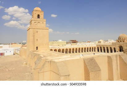 Kairouan. The holy Mosque of Uqba. Tunisia. Northern Africa