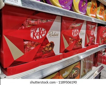 kajang - malaysia, 27 September 2018: red boxes of delicious kitkat rubies from nestle brand display in supermarket