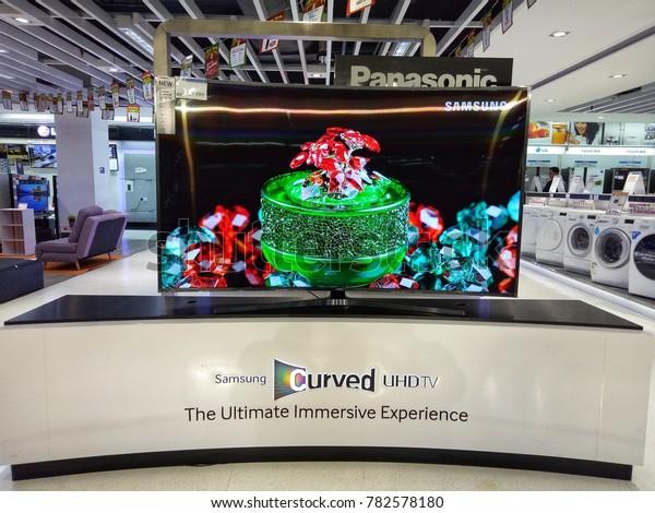 Kajang, Malaysia - Curve UHDTV brands at Home Pro IOI City Mall