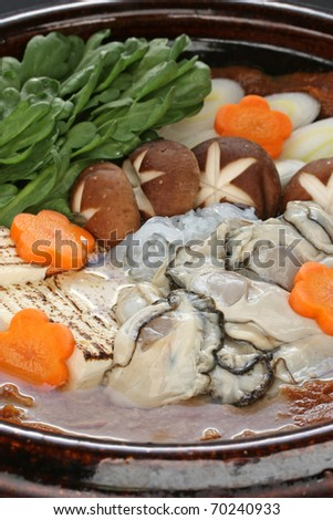 Kaki Dotenabe Oyster Cooked Pot Table Stock Photo Edit Now