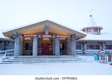 KAKSLAUTTANEN, LAPLAND - January 9th 2016: The reception of the Kakslauttanen Arctic Resort