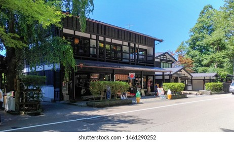 Kakunodate Bukeyashiki Street. in here still has the townscape that was built around 300 years ago. It is known as a place with many old houses where samurai used to live. Akita, Japan. AUG 05, 2017