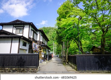 Kakunodate Samurai District in Akita, Japan. Kakunodate is a former castle town and samurai stronghold in Akita Prefecture.