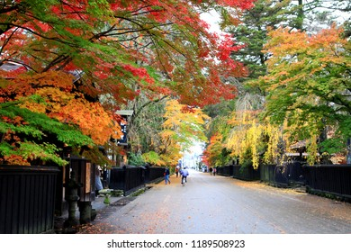 Kakunodate Samurai village, one of the best examples of samurai architecture and housing in Japan, during colorful maple(momiji) leaves in Akita prefecture, Japan