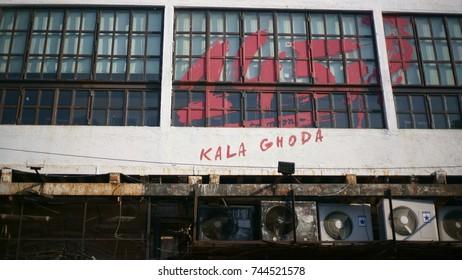 Kala Ghoda area, Fort, Mumbai, Maharashtra, India - October 25, 2017 - A closeup of the trademark brand logo of Kala Ghoda Cafe/ restaurant outside their restaurant.