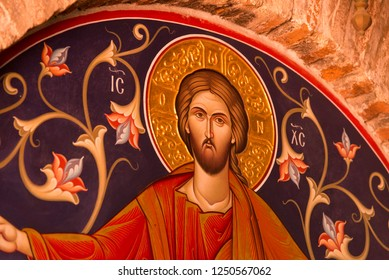 Kalambaka, Greece - June 17, 2018. Drawings of jesus on the wall at Meteora Monastery Kalambaka Greece.