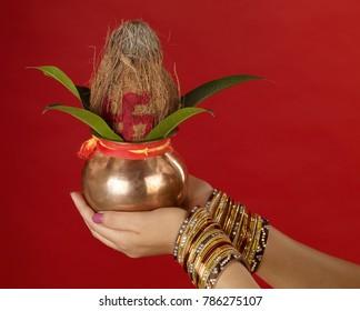 Kalash for Pooja