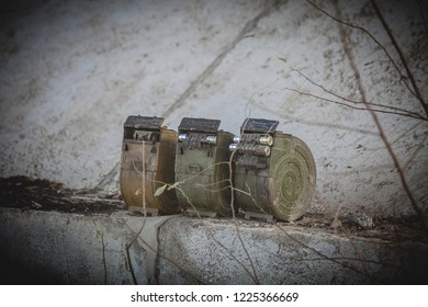 Kalashnikov machine gun sleeves reservoir