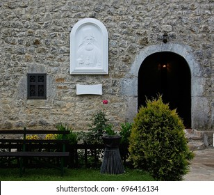 KALASIN,  MONTENEGRO - JULY 26, 2017:The bas - relief to Serbian Patriarch Gavrilo Dozic (Gavrilo V) at Serbian Orthodox Moraca monastery located in the valley of the Moraca River founded in 1252.