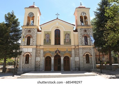 Kalavryta is a town and a municipality in the mountainous east-central part of the regional unit of Achaea, Greece.