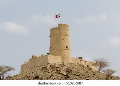 Kalba Fort, Sharjah, United Arab Emirates