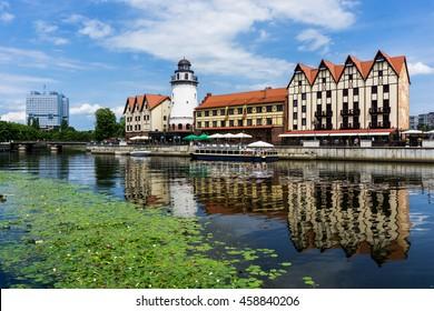 Kaliningrad. Koenigsberg. Fish Village