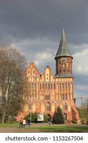 KALININGRAD, KALININGRAD OBLAST / RUSSIA - APRIL 26 2016: Konigsberg Cathedral on Kneiphof island. Gothic 14th century. Symbol of the city of Kaliningrad, Koenigsberg before 1946