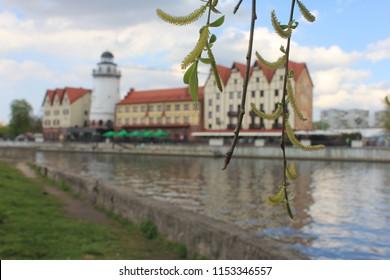 KALININGRAD, KALININGRAD OBLAST / RUSSIA - APRIL 26 2016: Ethnographic and trading-craft center the Fishing Village at Kaliningrad, Russia