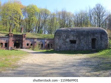 "KALININGRAD, KALININGRAD OBLAST / RUSSIA - APRIL 26 2016: Abandoned Prussian fort ""King Friedrich - Wilhelm I"" in the Kaliningrad"