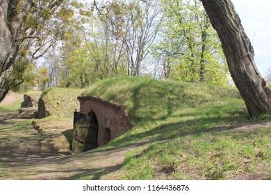 KALININGRAD, KALININGRAD OBLAST / RUSSIA - APRIL 26 2016: Old Prussian fort Donhoff in the Kaliningrad suburbs