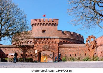 Kaliningrad regional amber Museum, don Tower, Rossgarten gate, Kaliningrad, Russia, 13 April 2019
