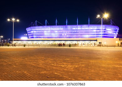 KALININGRAD, RUSSIA, 21 APRIL, 2018: lights of the stadium for the World Cup in 2018 at night