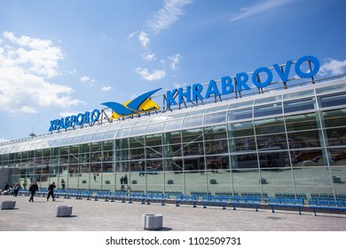 KALININGRAD, RUSSIA, 25 MAY, 2018: Modern view of Khrabrovo Airport after overhaul