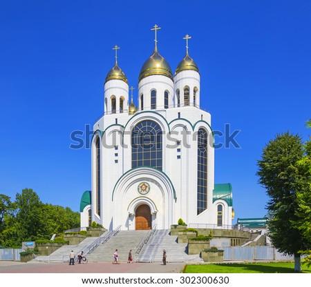 Храм Христа Спасителя в Калининграде. Автор И.Нилов