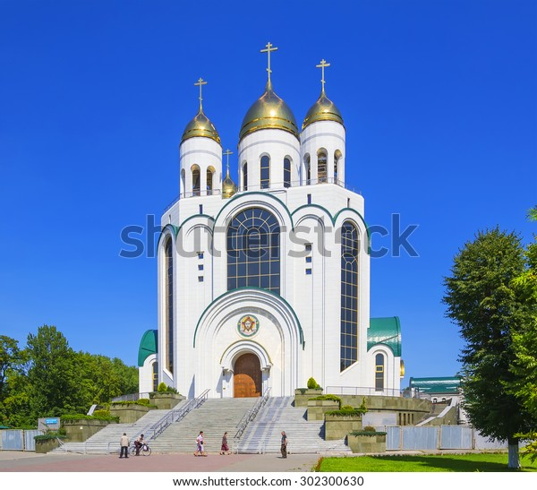 KALININGRAD, RUSSIA - AUGUST 02, 2015: Cathedral of Christ the Saviour is designed in the style of Vladimir-Suzdal temple architecture, successfully combined with modern architecture and design