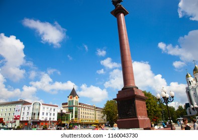 Kaliningrad, Russia - August 02, 2016: View of the Victory Square (Ploshchad Pobedy), Cathedral of Christ the Saviour and Triumphal Column. Kaliningrad's city center.