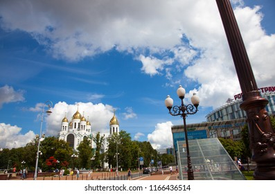 Kaliningrad, Russia - August 02, 2016: View of the Victory Square (Ploshchad Pobedy) and Cathedral of Christ the Saviour. Kaliningrad's city center.
