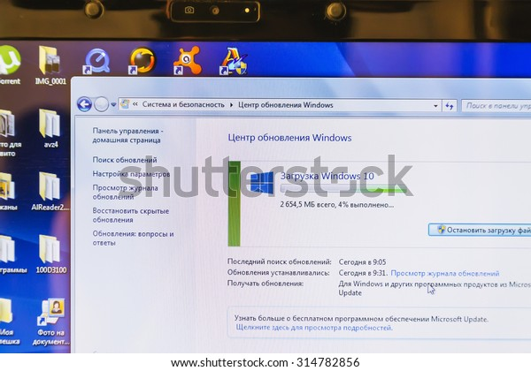 KALININGRAD, RUSSIA - AUGUST 13, 2015: the process of installing Windows 10 on a laptop. Russian users can download Windows 10 as and worldwide from 29 July 2015.