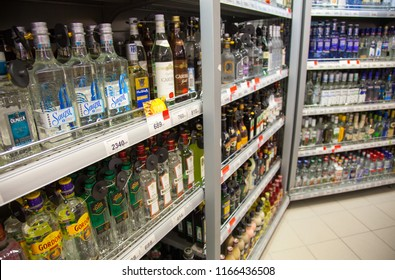 Kaliningrad, Russia - August 25, 2018: Shelves of supermarket with alcoholic beverages.