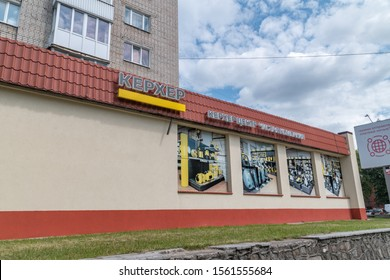 Kaliningrad, Russia - August 5, 2019: Store with Karcher products.