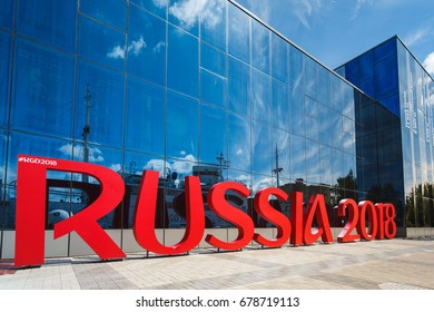 Kaliningrad, Russia - July 14 2017: Advertising sign of the Soccer World Cup 2018 near the mirror building of the Museum of the World Ocean