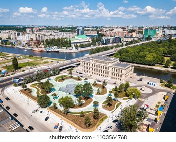 Kaliningrad, Russia - June 02 2018: Aerial view of the new fountain nearby the Regional Center of Youth Culture building