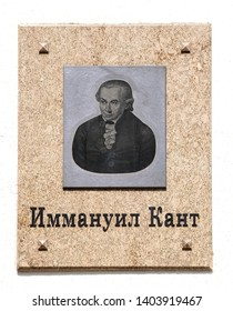KALININGRAD, RUSSIA - JUNE 09, 2009: A commemorative plaque with Immanuel Kant's portrait on a building wall. The Russian text - Immanuel Kant