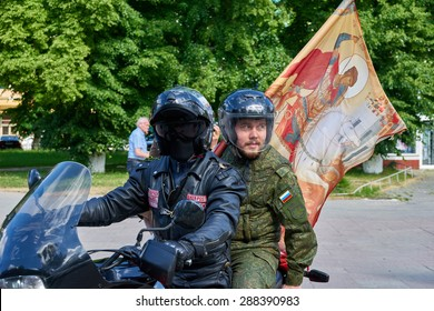 KALININGRAD, RUSSIA - JUNE 17, 2015: The Church of Peter and Fevronia. Prayer for the Day of memory and grief, beginning of the WW II. First in Kaliningrad procession on motorcycles and priest