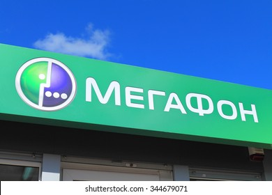 KALININGRAD, RUSSIA - JUNE 4, 2015: Logo of the Megafon company against the blue sky