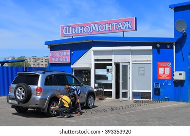KALININGRAD, RUSSIA - JUNE 7, 2015: Tire service of the car in car service in the city of Kaliningrad