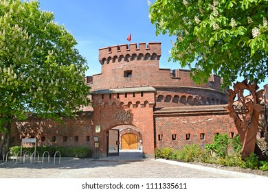 """KALININGRAD, RUSSIA - MAY 06, 2018: A view of the museum of Amber (a tower of """"Der Don"""") in sunny day"""