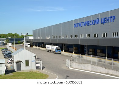 """KALININGRAD, RUSSIA - MAY 28, 2017: The industrial building with the inscription """"Logistic Center"""". Russian text """"Logistic center"""""""