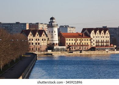 Kaliningrad, Russia - November 27 2015: View of the buildings of Fishing village on a riverside of Pregol river at autumn time