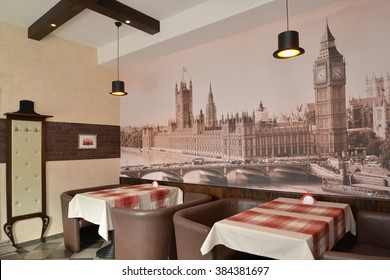 KALININGRAD, RUSSIA - OCTOBER 03, 2015: Interior of modern cafe in brown tones. Stylization under the London landscape