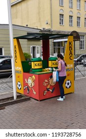 Kaliningrad/Russia - August 11 2018: Selling kvass on the street