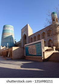 Kalta Minor Minaret with map of Itchan Kala, Khiva, Uzbekistan