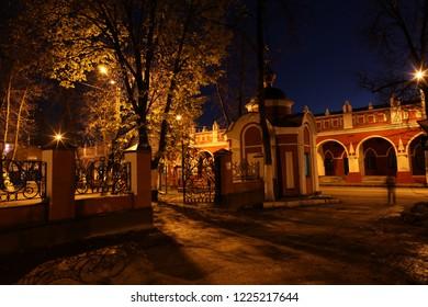 Kaluga old town
