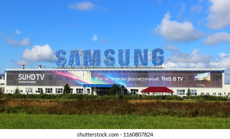 Kaluga region / Russia - 09 02 2016 - The building of the plant Samsung in Russia in the summer against the blue sky with white clouds
