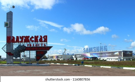 Kaluga region / Russia - 09 02 2016 - The Stella of the Kaluga area against building of the plant Samsung in Russia in the summer against the blue sky with white clouds